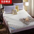 防滑四季床墊床褥子保護墊保潔墊軟被褥榻榻米墊igo  印象家品旗艦店