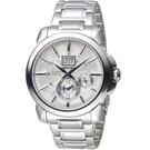 SEIKO精工Premier人動電能萬年曆腕錶 7D56-0AG0S SNP159J1 銀白