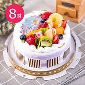 預購-樂活e棧-生日快樂蛋糕-紫香芋迴旋曲蛋糕(8吋/顆,共1顆)