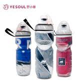 硅膠水杯折疊水壺 便攜軟水袋騎行飲水壺