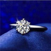 戒指   純銀戒指女款結婚日韓女式求婚仿真鉆戒渡白金銀飾品活口開口    酷動3C
