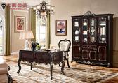 【大熊傢俱】8801 寫字台 轉角書台 辦公桌 描銀書桌 總裁辦公桌 美式辦公桌 雕花辦公桌 書桌