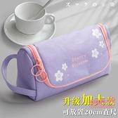 筆筒 手提帆布筆袋大容量簡約女生ins日系可愛少女心文具盒韓版鉛筆袋