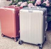 行李箱 行李箱網紅拉桿箱旅行箱男女小型20密碼24皮箱子大容量28寸萬向輪-完美
