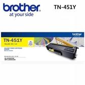 Brother TN-451Y 原廠標準容量黃色碳粉匣