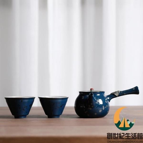 旅行日式功夫茶具套裝一壺兩杯鎏銀泡茶器【創世紀生活館】