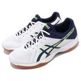 Asics 排羽球鞋 Gel-Tactic 白 藍 舒適緩震 羽球 排球 男鞋 運動鞋【PUMP306】 1051A025127