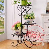 鐵藝花架 多層陽台花架客廳綠蘿花架子室內多功能落地式【1件免運好康八九折】