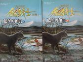 【書寶二手書T1/一般小說_MCR】貓戰士外傳之一-藍星的預言_上下合售_艾琳.杭特