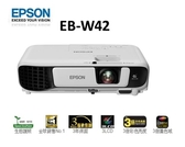 竹北投影機專賣店【贈HDMII】 EPSON EB-W42 商務會議無線簡報投影機 另售EB-U05