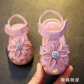 2018夏季女寶寶包頭涼鞋1-3歲小童公主鞋鏤空嬰兒學步鞋防滑軟底 st3987『時尚玩家』