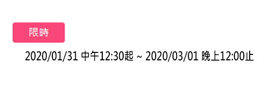 1028 一秒瞬白素顏霜(30g)【小三美日】$580