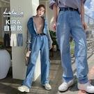 特價【A04200156】K小野馬-側割破牛仔長褲S-L3色