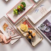 創意個性長方盤平盤家用餐具菜盤魚盤