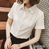 襯衫女短袖2020春裝新款白色襯衣女職業裝雪紡工作服夏季女士上衣 韓語空間