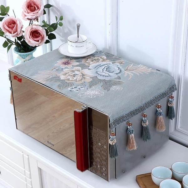 歐式微波爐罩格蘭仕美的通用微波爐蓋巾烤箱罩套蓋布北歐防塵罩 陽光好物