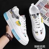 男鞋2021年春季新款韓版潮流百搭帆布板鞋男士夏運動休閒小白潮鞋