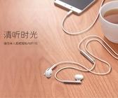 迷你耳機Huawei/華為半入耳式耳機AM116華為耳機原裝正品huawei耳機女通用繁華街頭