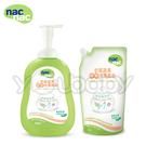 nac nac 酵素奶瓶蔬果洗潔慕斯 (700ml罐裝+600ml補充包)