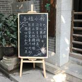 原木質立式黑板支架式廣告板