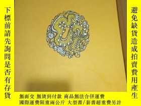 二手書博民逛書店HUNG罕見FU PANDAY194775