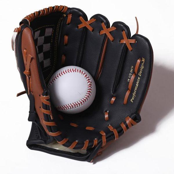 棒球手套內野投手少年兒童成人訓練比賽棒球手套壘球手套【非凡】