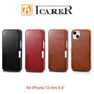 【愛瘋潮】 手機殼 皮套 ICARER 復古系列 iPhone 13 mini 5.4吋 磁扣側掀 手工真皮皮套