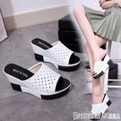 拖鞋女夏時尚外穿坡跟2020新款厚底涼鞋外穿女鞋百搭高跟鞋涼拖鞋 印象家品