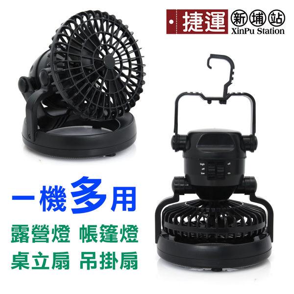 多功能LED行動露營風扇燈