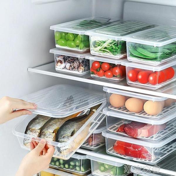 日本冰箱冷凍魚肉瀝水保鮮盒廚房分類收納盒塑料長方形帶蓋冷藏盒