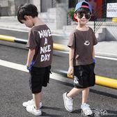 童裝男童夏裝套裝夏季兒童中大童帥氣5男孩9寶寶6潮衣7歲 港仔會社