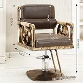 現貨 美髮椅理髮店椅子髮廊美髮店複古老式實木升降功能剪髮椅可放倒凳子【全館免運】