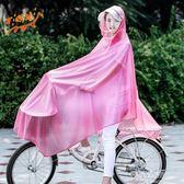 機車雨衣車自行車雨衣加長防水韓國時尚男女單車透明雙帽檐雨披 陽光好物