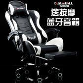 好評推薦卡勒維電腦椅家用辦公椅游戲電競椅可躺椅子主播椅競技賽車椅jy