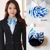 女士職業領花 頭花 藍色 蝴蝶結 配套工服裝領結 銀行領花   草莓妞妞