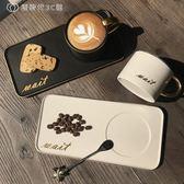 創意陶瓷杯子辦公室水杯咖啡杯簡約情侶杯牛奶杯帶勺馬克杯早餐杯 【創時代3c館】