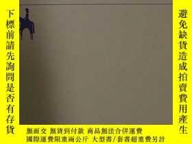 二手書博民逛書店罕見幽霊たちのエピローグY12620 赤川 次郎 集英社文庫 出