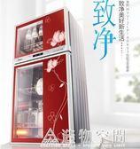 美的立式消毒櫃80K03/100K03高溫家用消毒碗櫃免瀝水烘干雙門商用 220VNMS名購居家