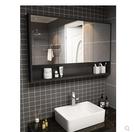 北歐多層實木浴室洗臉鏡櫃防水現代簡約衛生間防霧鏡箱廁所鏡子櫃(80CM雙開門)