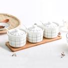 全館83折日式陶瓷調味罐調味盒套裝佐料盒...