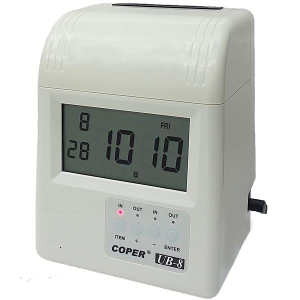 【高士資訊】COPER 高柏 UB-8 四欄位 電子式 打卡鐘 贈考勤卡100張+10人份卡匣