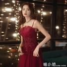 敬酒服新娘2021新款夏季回門酒紅色平時可穿結婚訂婚吊帶晚禮服女 喵小姐