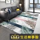 北歐地毯客廳沙發茶幾墊臥室滿鋪房間床邊地...