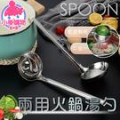 ✿現貨 快速出貨✿【小麥購物】兩用火鍋湯...