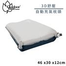【OutdoorBase TPU 自動充氣枕《月光白/藍》】22987/可壓縮好收納枕頭/露營/旅行枕