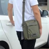 新款時尚單肩包背包防水牛津布斜挎包豎款休閒旅行包百搭商務男包