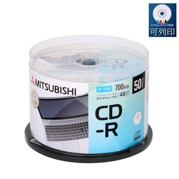 三菱 MITSUBISHI 空白光碟片日本限定版 CD-R 700MB 48X 珍珠白滿版可噴墨燒錄片(50布丁桶X1) 50PCS