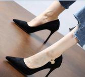高跟鞋秋季新款韓版百搭金屬圓扣絨面尖頭單鞋氣質通勤OL細跟高跟鞋  海角七號