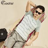 ADISI 男短袖COOLMAX沁涼條紋休閒T AL1811052 (S~2XL) / 城市綠洲專賣(微冰涼感、透氣、快乾)