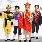 cos服兒童表演出服游記師徒四人服裝全套 莎瓦迪卡